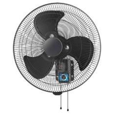 Ventair WAL45 Wall Mounted Fan