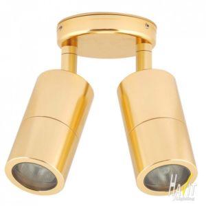 Havit Lighting Tivah Double Adjustable Wall Light